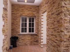 Отделка дома и квартиры в Бронницах