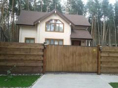 Строительство домов под ключ в Коломне